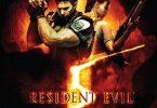 Resident Evil 5 Cover